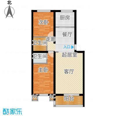 仁盛家园95.44㎡多层C户型2室2厅