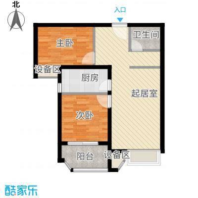 星光山水85.22㎡高层B户型2室2厅