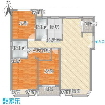 星光山水136.13㎡高层G户型3室2厅