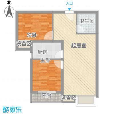 星光山水76.58㎡高层H户型2室2厅