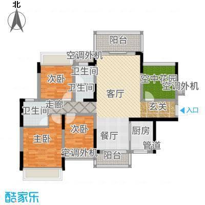 潇湘名城125.54㎡7#01/06户型3室2厅
