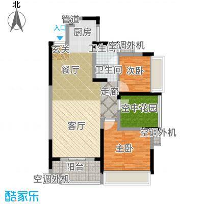 潇湘名城97.62㎡7#04/07户型2室2厅