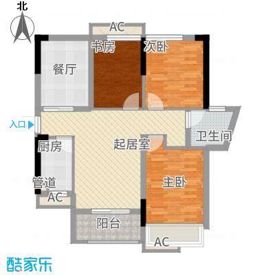 清江山水90.00㎡D户型3室2厅