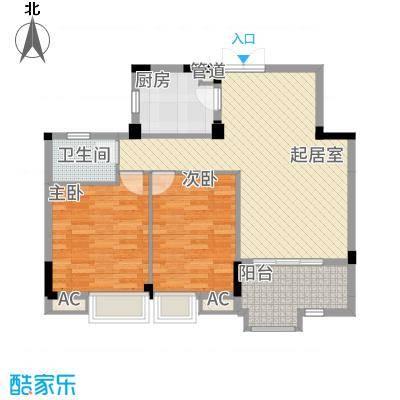 清江山水87.04㎡B3一期户型2室2厅