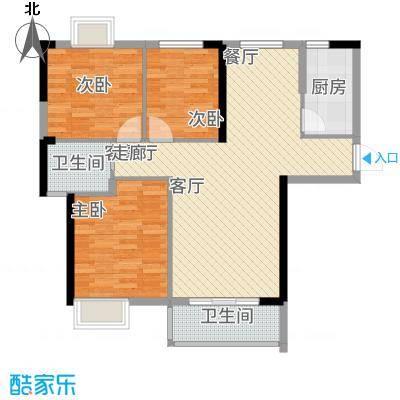 长航蓝晶国际101.29㎡三期10号楼M1户型3室2厅