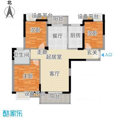 金地雄楚1号118.00㎡A10、A11、A12号楼B-1户型3室2厅