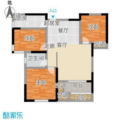 名湖豪庭101.56㎡6号楼、7号楼C2户型3室2厅