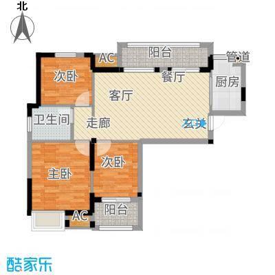 中国铁建梧桐苑90.00㎡2、4、5号楼F1户型3室2厅