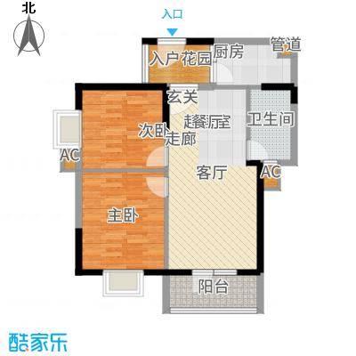 龙源映象81.00㎡3#/4#A2户型2室2厅