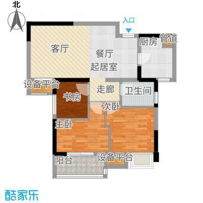 王家湾中央生活区89.00㎡3、6、7、8号楼B2户型3室2厅