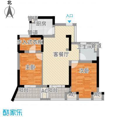金都夏宫88.00㎡荷苑C3户型2室2厅
