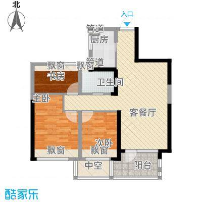 金都夏宫90.00㎡北山大院B(奇数层)户型3室2厅