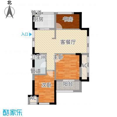 金都夏宫88.00㎡荷苑B1户型3室2厅