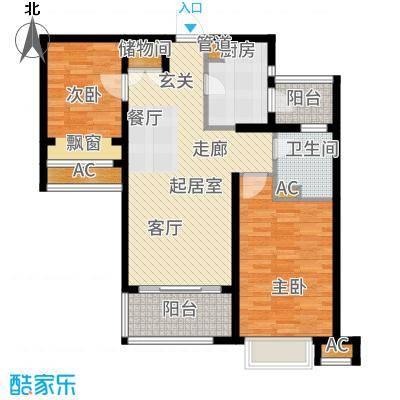 白塘壹号88.00㎡A户型2室2厅