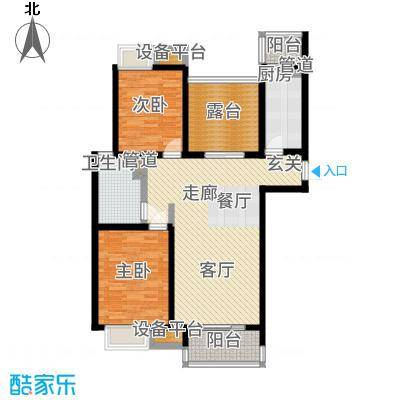 长成锦溪禾府99.00㎡一期标准层A2户型2室2厅