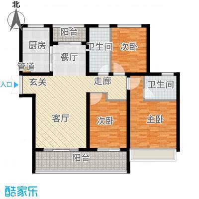 中房颐园132.00㎡户型3室2厅