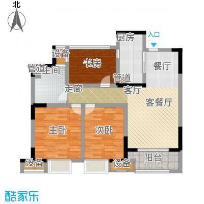 鑫苑湖居世家90.00㎡G2户型3室2厅