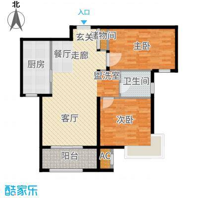 中铁逸都国际87.00㎡5#楼B1户型2室2厅