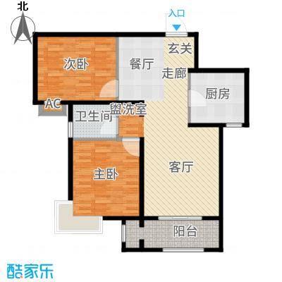 中铁逸都国际93.00㎡A1户型2室2厅
