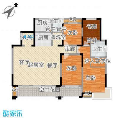 华润仰山红叶林195.00㎡1#楼C2户型4室2厅