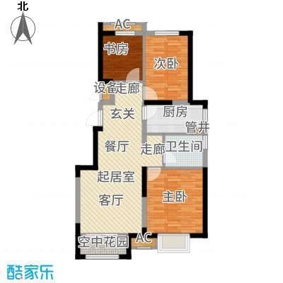 华润仰山红叶林90.00㎡户型3室2厅