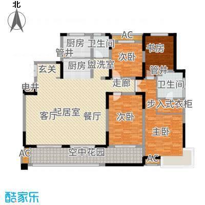 华润仰山红叶林195.00㎡2#、3#、4#楼C1户型4室2厅