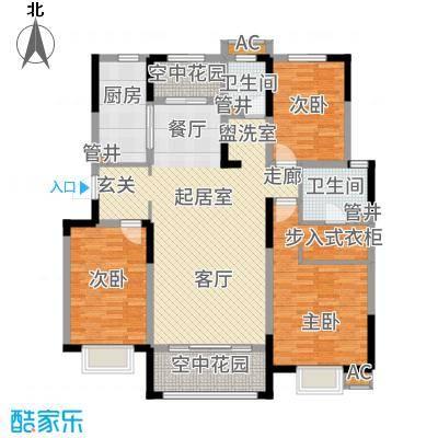 华润仰山红叶林141.00㎡1#楼A2户型3室2厅