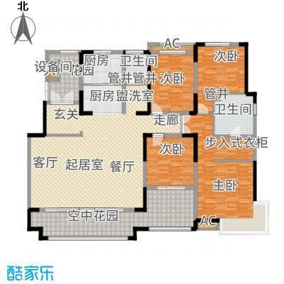 华润仰山红叶林199.00㎡1#、5#楼D1户型4室2厅