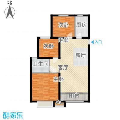 中建新悦城102.00㎡D2户型3室2厅