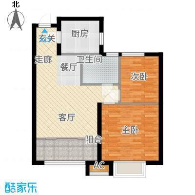 中建新悦城72.00㎡A户型2室2厅