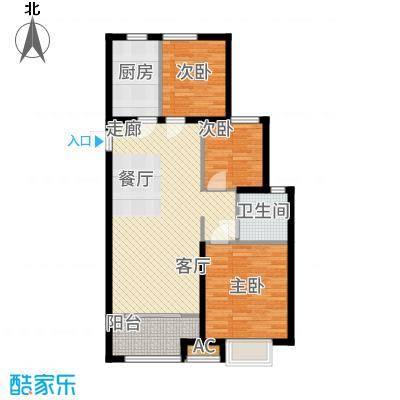 中建新悦城86.00㎡H2户型2室2厅