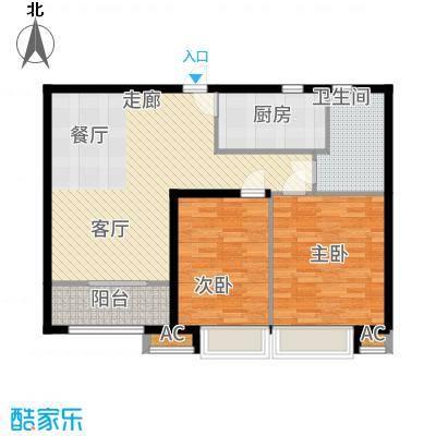 中建新悦城92.00㎡B户型2室2厅