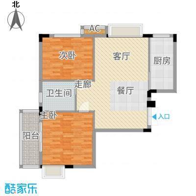 天力百好锦园94.39㎡阔景小高层户型2室2厅