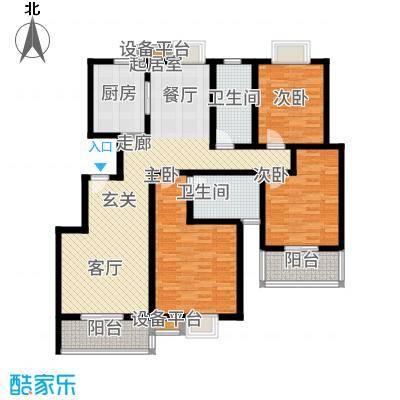 红豆尚东院133.50㎡观景怡情小高层A户型3室2厅