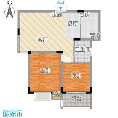 天力百好锦园90.58㎡阔景小高层户型2室2厅