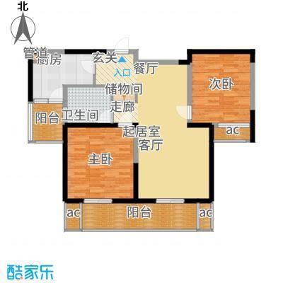 华仁凤凰城101.00㎡B2居室户型2室2厅