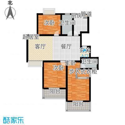 红豆尚东院135.00㎡小高层B户型3室2厅