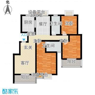 红豆尚东院133.50㎡小高层A户型3室2厅