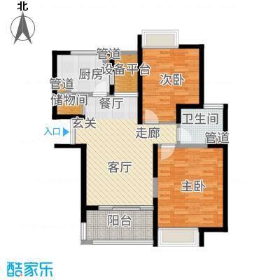 蓝庭国际90.00㎡5-C户型2室2厅