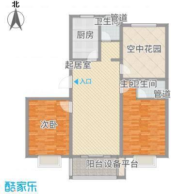 华夏泉绅119.00㎡方户型2室2厅