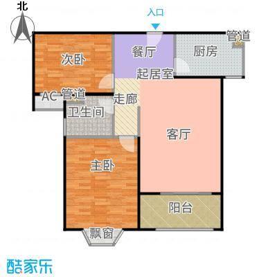 恒盛第一国际102.00㎡三期朗域2户型2室2厅