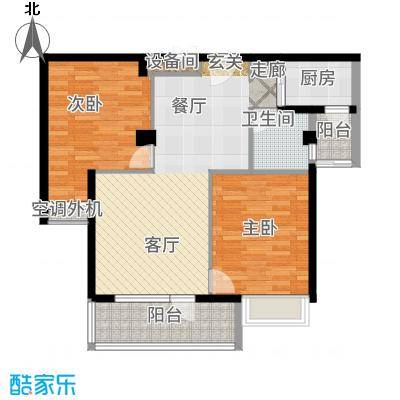 融科玖玖城82.19㎡高层H1户型2室2厅