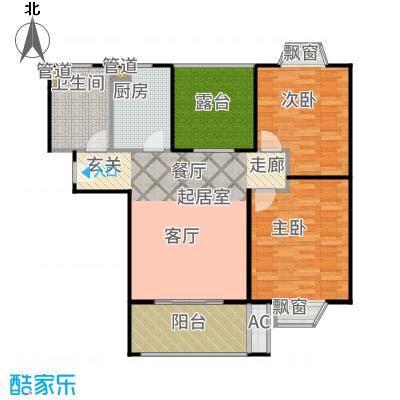 恒盛第一国际106.00㎡三期荣域3户型2室1厅