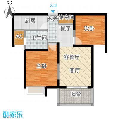 蓝庭国际90.00㎡5-B户型2室2厅