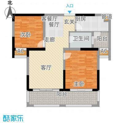 润泽东都二期宽域92.00㎡B户型