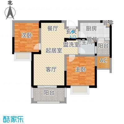 红豆人民路九号89.00㎡3#、5#楼B1户型2室2厅