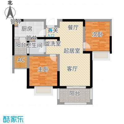 红豆人民路九号89.00㎡3#、5#楼B2户型2室2厅