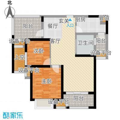 融侨观邸86.26㎡C2户型2室2厅