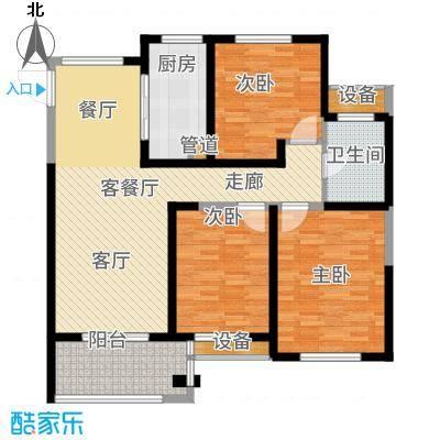 长江国际朗庭118.00㎡长江国际·朗庭E户型3室2厅