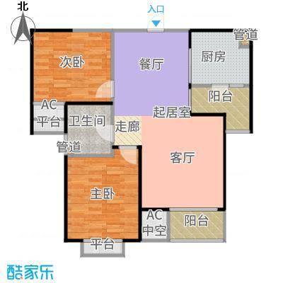新城尚东区87.00㎡A户型2室2厅